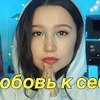 реклама у блоггера dilya_nalune