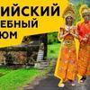 реклама в блоге natalyosmann