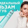 реклама у блогера natalyosmann