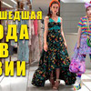 реклама у блогера svetlogradskaya