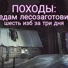новое фото Борис Юрьевич