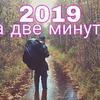 фото на странице Борис Юрьевич