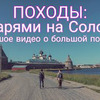 реклама на блоге Борис Юрьевич