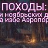 реклама в блоге Борис Юрьевич