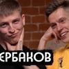фото на странице Юрий Дудь