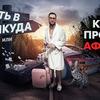 фотография afonyatv