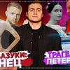реклама в блоге sobolevv