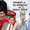 реклама в блоге madam_kaka