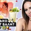 фото lizashatilova_