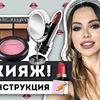 реклама у блоггера lizashatilova_