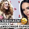 реклама в блоге lizashatilova_