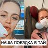 фото svetlana__alexx