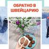реклама на блоге silvia_sahakyan