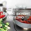 заказать рекламу у блоггера silvia_sahakyan