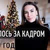 разместить рекламу в блоге ritagalkina