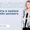 реклама на блоге mariannaeliseeva