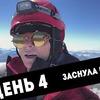 реклама в блоге katsiaryna_kazak