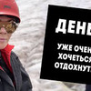лучшие фото katsiaryna_kazak