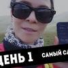 заказать рекламу у блогера katsiaryna_kazak