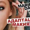 реклама в блоге marinadali