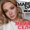 реклама у блогера marinadali