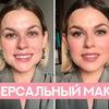 заказать рекламу у блогера dariatrofimova
