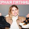 реклама у блогера dariatrofimova