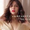 реклама у блогера vostrikova_k