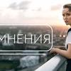 реклама у блогера tanya_rybakova