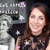 реклама на блоге blushsupreme