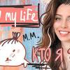 реклама в блоге moshamakeeva