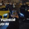 реклама в блоге vladlitvinov
