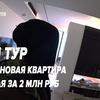 фото на странице vladlitvinov