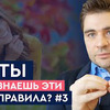 реклама на блоге vojevatov