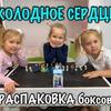 лучшие фото istinaglagolova
