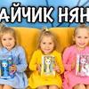фото istinaglagolova