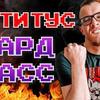 реклама у блогера danilucdv