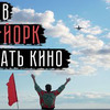 реклама у блогера ilia_zhe