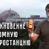 заказать рекламу у блогера Илья Бондарев