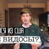 реклама на блоге ilia_zhe