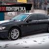 реклама у блоггера yaroslav_efremov