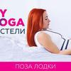 реклама у блогера katerinabuida