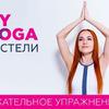 реклама на блоге katerinabuida