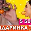 заказать рекламу у блогера madam_papaya