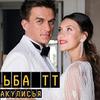реклама в блоге reginatodorenko