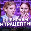 реклама у блогера tatyanacosmos