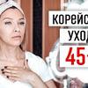 реклама у блогера tanja71111