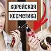 разместить рекламу в блоге tanja71111