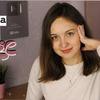 разместить рекламу в блоге alena__nesterova