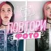 заказать рекламу у блоггера alena__nesterova